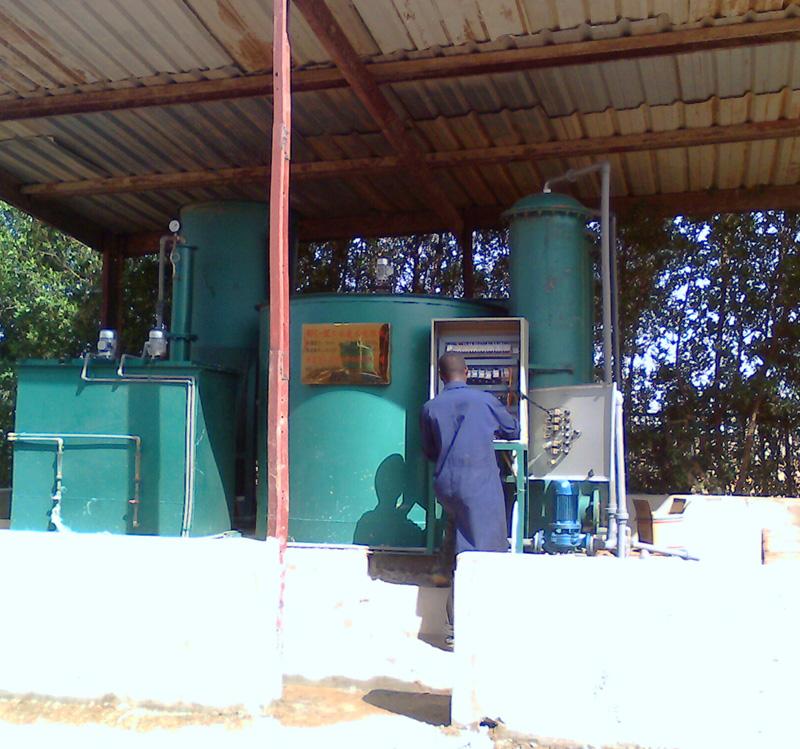 出口苏丹工业5吨