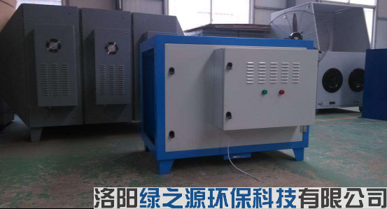 LZY-YJH型油烟净化设备
