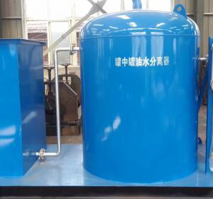 中石化湖南石油分公司815油库乐虎 app项目