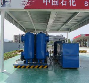 中石化湖南石油分公司会同油库乐虎 app项目