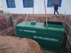 华能濮阳风电场(500MW)工程西北和南部片区给水及乐虎 app系统设备